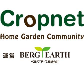 野菜栽培のSNS Cropnet